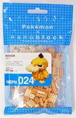 Nanoblock Pokémon Series - Psyduck