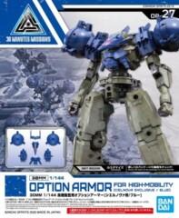 #27 Cielnova Option Armor For High Mobility (Blue) (Box /12)