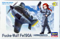 Hasegawa Eggplane Series: Focke-Wulf Fw190A (TH11)