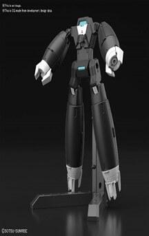 #35 Aun[RIZE] Armor Gundam Build Divers RE:Rise, Bandai Spirits HGBD 1/144