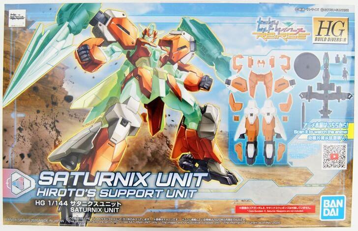 #24 New Protagonist Armor Gundam Build Divers, Bandai Spirits HGBD 1/144