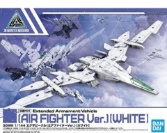01 Air Fighter (White)