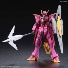 Impulse Gundam High Grade 1/144