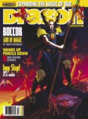 Dragon Issue #338