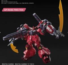 #21 Gundam GP-Rase-Two-Ten