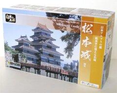Doyusha 1/350 Matsumoto Castle