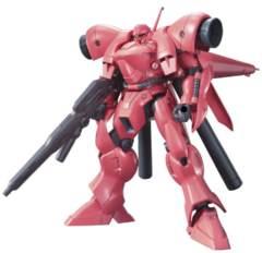 Gerbera - Tetra Gundam