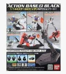 Black Action Base2 Display Stand 1/144