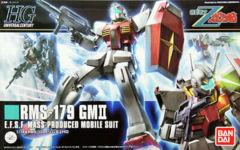 1/144 HGUC GM 2