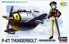 Hasegawa Eggplane Series: P-47 Thunderbolt (TH10)