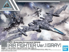 #02 Air Fighter (Gray)