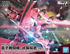 Bandai Spirits HG 1/24 Spiricle Striker Prototype Obu (Sakura Amamiya Type)