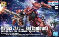 MS-06S Zaku II Char Red Comet Ver. Gundam The Origin, Bandai HG The Origin 1/144