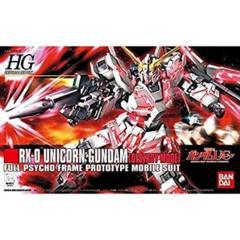 HG 1/144 RX-0 Unicorn (Destroy Mode)