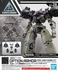 #28 Cielnova Option Armor For High Mobility (Black) (Box /12)