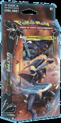 Pokemon Sm5 Ultra Prism - Mach Strike Theme Deck