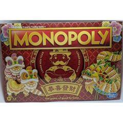 Monopoly Lunar New Year