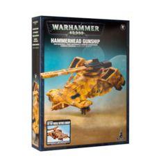 Hammerhead Gunship 56-11