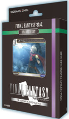 Final Fantasy Trading Card Game Starter Set Final Fantasy Type 0