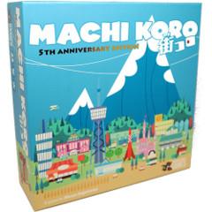 Machi Koro 5th Anniversary