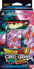 DRAGON BALL SUPER CARD GAME SPECIAL PACK SET ~MIRACULOUS REVIVAL~