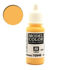 Golden Yellow 70948