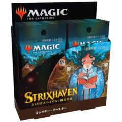 Japanese Strixhaven Collector Booster Box