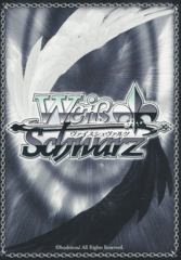 Weiss Schwarz, Commons/Rares, QTY 8