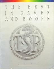TSR Catalog (1995)