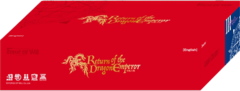 Return Of The Dragon Emperor - Booster Box