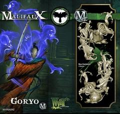 Goryo (2 pack)