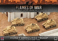 BBX32: Honey Armoured Troop (Plastic)