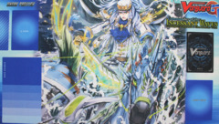 Cardfight!! Vanguard G: Clan Booster 02 Commander of the Incessant Waves - Sneak Preview Playmat