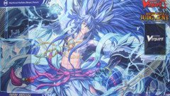 Cardfight!! Vanguard G: Booster 08 Absolute Judgment - Sneak Preview Playmat
