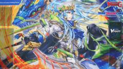 Cardfight!! Vanguard G: Booster 09 Divine Dragon Caper - Case Playmat