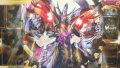 Cardfight!! Vanguard G: Clan Booster 04 Gear of Fate - Sneak Preview Playmat