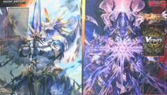 Cardfight!! Vanguard G: Booster 14 Divine Dragon Apocrypha - Sneak Preview Playmat