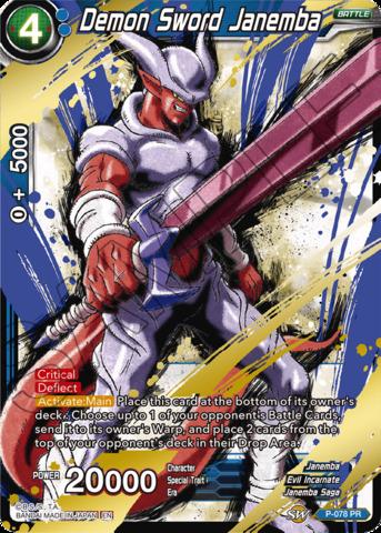 Demon Sword Janemba - P-078 - PR - Dragon Ball Super TCG Singles