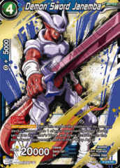 Demon Sword Janemba - P-078 - PR