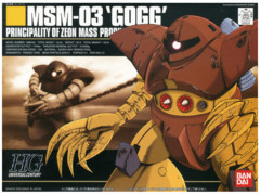 HG 1/144 - MSM-03 Gogg Principality of Zeon Production Type Amphibious Gundam Mobile Suit