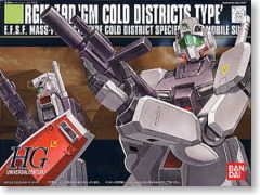 HG 1/144 - #38 RGM-79D GM Cold Districts Type