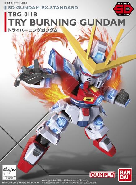 SD 011 Try Burning Gundam EX-Standard