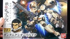 Orphans HG 1/144 Gundam Gusion Rebake