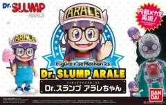 Figure-rise Model Kit - Dr. Slump Arale