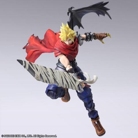 Final Fantasy Bring Arts Cloud Strife ( Kingdom Hearts Another Form Variant)
