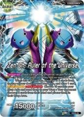 Zen-oh, Ruler of the Universe / Zen-oh - EX03-25
