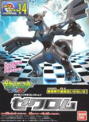 POKEMON MODEL KIT Zekrom