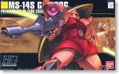 HGUC 1/144 #70 Char's Gelgoog