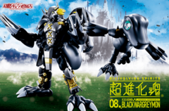 Digimon Digivolving Spirits Diecast - Blackwargreymon 08