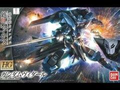 HG 1/444 Gundam Vidar